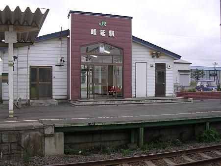 峰延駅10