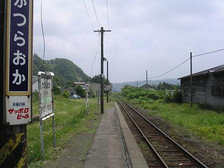 桂岡駅ホーム1
