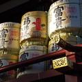 写真: 亀戸天神社 (6)