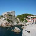 写真: 要塞の今
