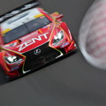 No.38 ZENT CERUMO RC F