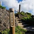 Photos: 鳥海ブルーライン 2016-09-03_35
