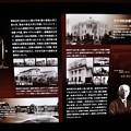 Photos: 岩手銀行赤レンガ館 04