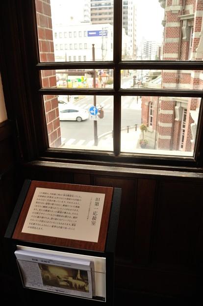 岩手銀行赤レンガ館 09
