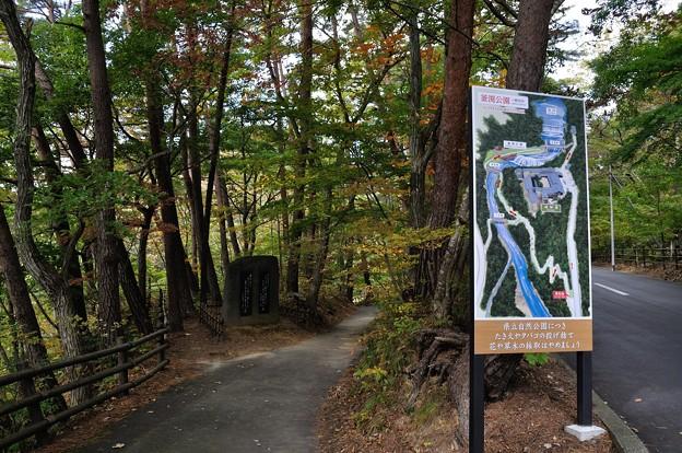 花巻温泉 釜淵の滝・紅葉橋 02