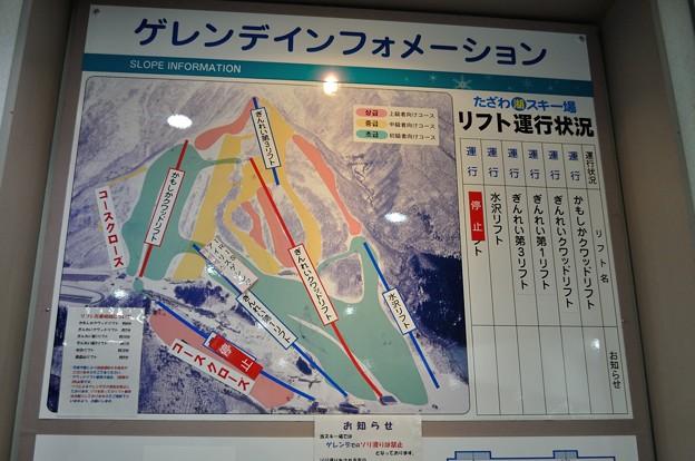 たざわ湖スキー場 02