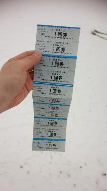 たざわ湖スキー場(2) 04