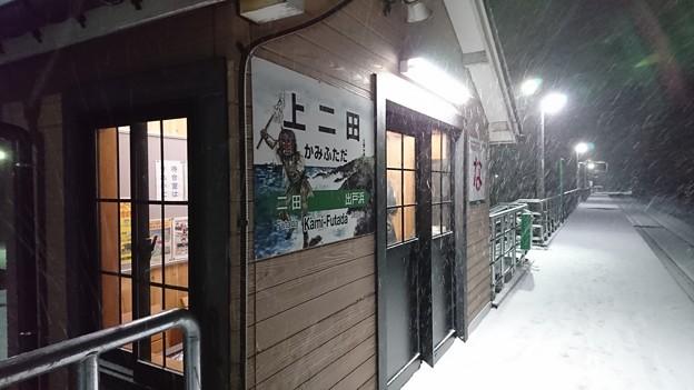 男鹿線 2017-01-14_19