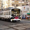 写真: 阪堺電軌 701