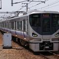 Photos: 225系 HF410