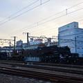 Photos: 特大貨物EF65+シキ801B+シキ800C+ヨ8000形