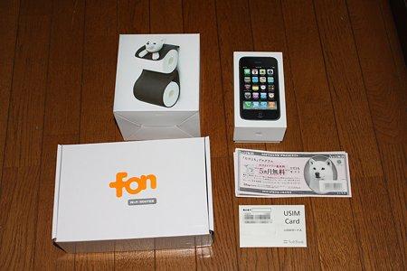 2010.05.30 iPhone 3GS 16GB(2/9)