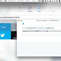 Photos: Yandex Browser Alpha:表示してるページをTwitterで共有