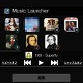 Music Launcher 1.3:再生中の楽曲名表示と再生時間(割合)等々を表示