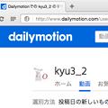 Photos: Dailymotionのイメージカラーが、よりポップな青に!あとロゴも変更!