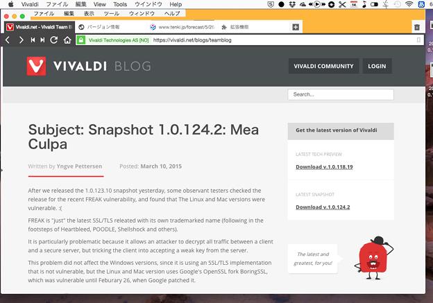Vivaldi 1.0.124.2:ウィンドウをドラッグして移動できる範囲 No - 2