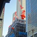 写真: 建設中の「JRゲートタワー」(2015/3/15) - 4