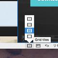 写真: Vivaldi 1.0.142.32:「Tile Tab Stack」で複数ページをまとめて表示可能に! - 3(ステータスバーのボタン、Grid tiles)
