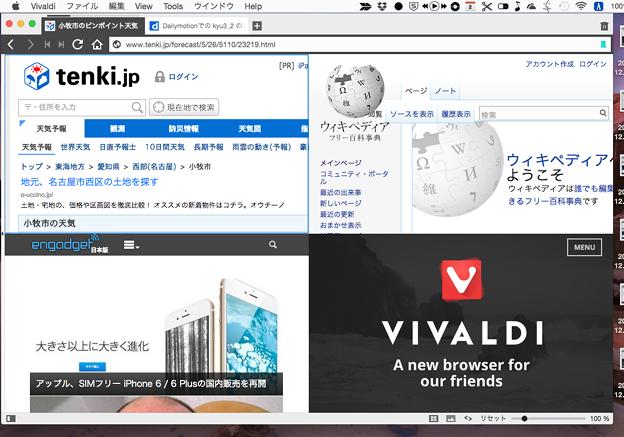 写真: Vivaldi 1.0.142.32:「Tile Tab Stack」で複数ページをまとめて表示可能に! - 6(4つのページをまとめて表示、Grid)