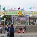 写真: 春の東山動植物園 No - 001:賑わう正門入口