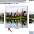 Photos: OSX「写真」アプリ:メタデータで「位置情報」を表示