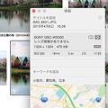 Photos: OSX「写真」アプリ:位置情報のある写真の情報画面