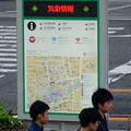 写真: 名古屋駅周辺に設置された、広告付き歩行者案内板 兼 無料Wi-Fiスポット - 3:名駅桜通口
