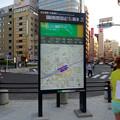 写真: 名古屋駅周辺に設置された、広告付き歩行者案内板 兼 無料Wi-Fiスポット - 1:名駅太閤口