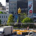 写真: JR岐阜駅前の織田信長像(昼) - 1
