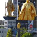 Photos: JR岐阜駅前の織田信長像(昼) - 7