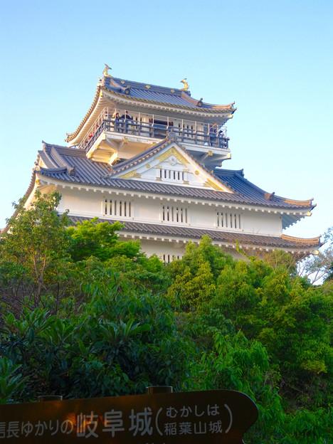 岐阜城 No - 11:夕暮れ時の岐阜城