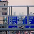 写真: 春日井市内から見た名駅ビル群 - 1