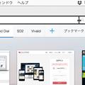 Vivaldi 1.0.174.8:検索ボックスの幅が調整可能に!(TP2から?)