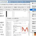 写真: Vivaldi正式版1.2:選択したタブをまとめて複製・再読み込み等々可能に!