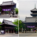 写真: 興正寺の中門 - 2