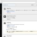 写真: Opera 38:スタートページのサイドメニューに「拡張機能」- 1
