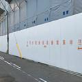 写真: 建物の解体が始まった、ヤマダ電機テックランド春日井店(2016年6月) - 3