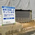 写真: 建物の解体が始まった、ヤマダ電機テックランド春日井店(2016年6月) - 4