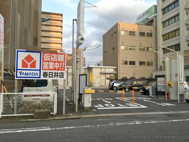写真: ヤマダ電機テックランド春日井店の仮店舗(2016年6月) - 2