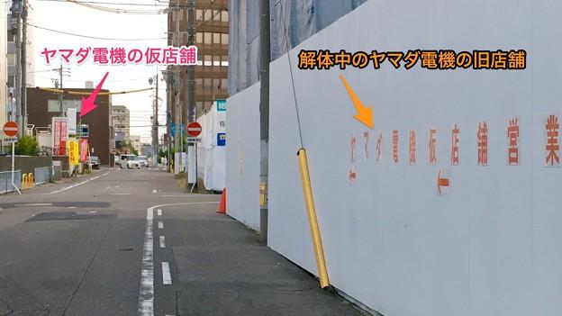 写真: ヤマダ電機テックランド春日井店の仮店舗(2016年6月) - 10
