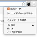 写真: Mac版Kinza 3.2.0 No - 5:Kinzaボタン(?)のメニュー