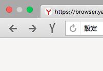 Ynadex Browser 16.6.0.8125 No - 15:Yandexへとアクセスできるボタンを表示