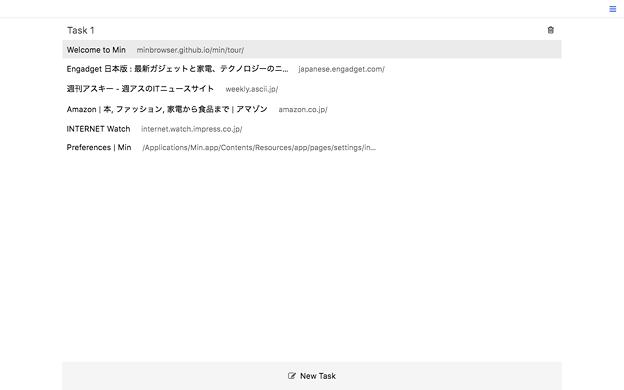 Min 1.3.1 No - 8:表示してるページ(タブ)一覧