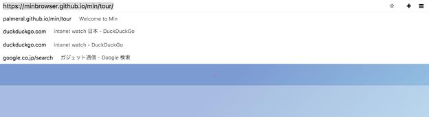Min 1.3.1 No - 11:アドレスバーをクリック