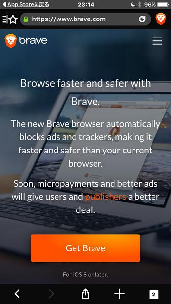 iOS版Brave 1.2.7 No - 6