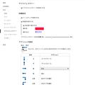 Kinza 3.2.0:マウスジェスチャーの設定 - 2