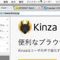 Kinza 3.2.0:「縦タブ+全画面」でツールバー非表示時に、マウスカーソルを最上部に持って行ってアドレスバーを表示 - 3
