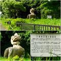 ポートメッセなごや:施設の端に設置されてる「六朝帝王陵の麒麟像」 - 4