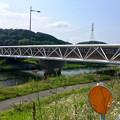 Photos: 銀色に輝く、内津川に架かる上水道橋 - 1