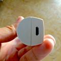 写真: ソニーのモバイルバッテリー「CP-ELSIPW」- 4